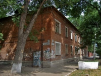neighbour house: st. Kalinin, house 81. Apartment house