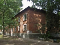 Samara, Kalinin st, house 83. Apartment house