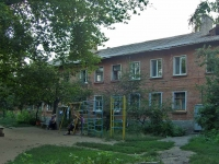 Samara, Kalinin st, house 84. Apartment house