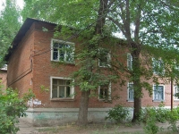 neighbour house: st. Kalinin, house 85. Apartment house