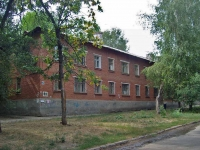 neighbour house: st. Kalinin, house 92. Apartment house