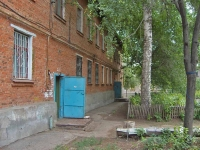 Samara, Kalinin st, house 92. Apartment house
