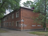 neighbour house: st. Kalinin, house 93. Apartment house