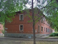 neighbour house: st. Kalinin, house 94. Apartment house