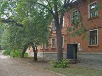 Samara, Kalinin st, house 94. Apartment house
