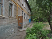 Samara, Kalinin st, house 95. Apartment house
