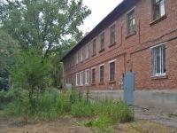 Samara, Kalinin st, house 96. Apartment house