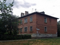 neighbour house: st. Kalinin, house 98. Apartment house