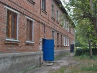 Samara, Kalinin st, house 98. Apartment house