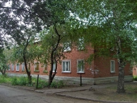 neighbour house: st. Kalinin, house 99. Apartment house