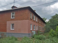 neighbour house: st. Kalinin, house 101. Apartment house