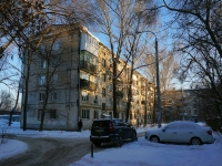 Samara, st Kalinin, house 2. Apartment house