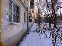 Samara, Kalinin st, house 4. Apartment house