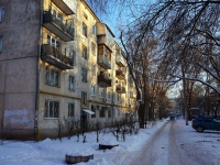 Samara, st Kalinin, house 4. Apartment house