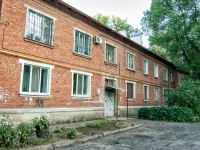 Samara, Kalinin st, house 85. Apartment house