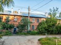 Samara, Kalinin st, house 105. Apartment house