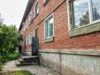 Самара, улица Калинина, дом 104. многоквартирный дом
