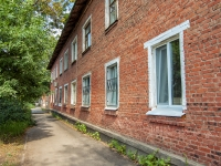 neighbour house: st. Kalinin, house 104. Apartment house