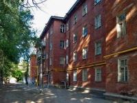 Самара, Костромской переулок, дом 11. общежитие