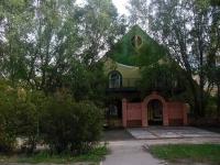 Самара, дом 9улица Молодежная, дом 9