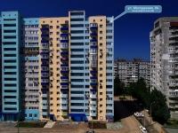 Samara, st Molodezhnaya, house 8А. Apartment house