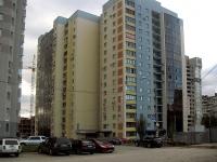 Samara, st Molodezhnaya, house 6. Apartment house