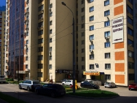 Samara, Molodezhnaya st, house 6. Apartment house