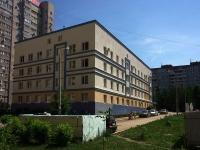 萨马拉市, Molodezhnaya st, 房屋 4. 门诊部
