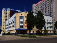 neighbour house: st. Molodezhnaya, house 4. polyclinic