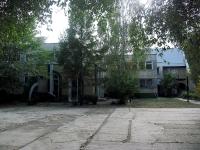 Samara, st Molodezhnaya, house 9.