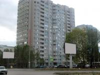 Samara, Molodezhnaya st, house 10. Apartment house