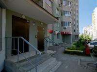 Самара, улица Молодежная, дом 10. многоквартирный дом
