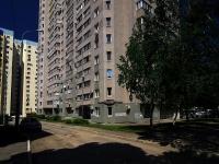 Самара, Молодежная ул, дом 10