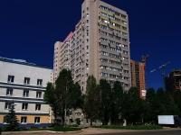 Samara, st Molodezhnaya, house 10. Apartment house