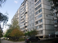 Samara, st Molodezhnaya, house 13А. Apartment house