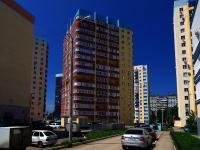 Samara, st Molodezhnaya, house 6А. Apartment house