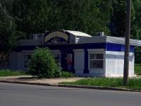 Samara, st Molodezhnaya, house 13Б. store
