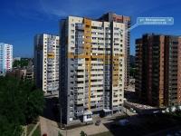 Samara, st Molodezhnaya, house 14. Apartment house