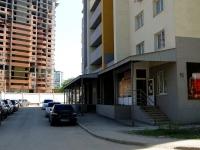 Самара, Молодежная ул, дом 16