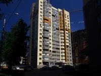 Samara, st Molodezhnaya, house 16. Apartment house
