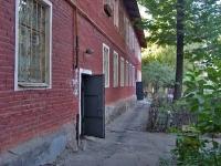 Samara, Rotorny alley, house 4. Apartment house