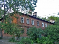 Samara, Rotorny alley, house 7. Apartment house