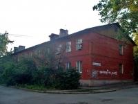 Samara, alley Rotorny, house 12. Apartment house
