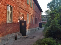 Samara, Rotorny alley, house 14. Apartment house