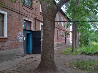 Samara, Rotorny alley, house 25. Apartment house