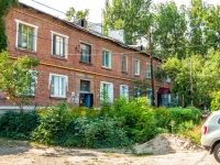 Samara, Rotorny alley, house 23. Apartment house