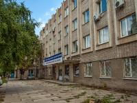 Samara, alley Rotorny, house 18. office building