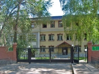 neighbour house: st. Serdobskaya, house 5. housing service
