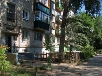 Samara, Serdobskaya st, house 7. Apartment house