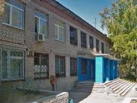 Samara, university Российский государственный университет туризма и сервиса, Serdobskaya st, house 8